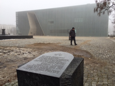 Memorial Route of Jewish Martyrdom and Struggle in Warsaw 1940 - 1943 & Polin Museum in winter
